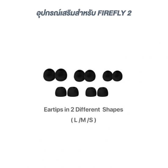 Jabees Eartip Set for FireFly 2 -  ชุดจุกหูฟัง สำหรับ FireFly 2