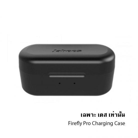 Jabees Firefly Pro Charging Case เฉพาะตัวเคสชาร์จ สำหรับหูฟัง Jabees FireflyPro